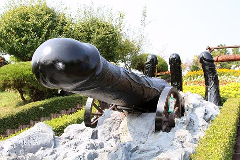 http://hchp.ru/gallery/2011/Jul/99/99_22643.jpg
