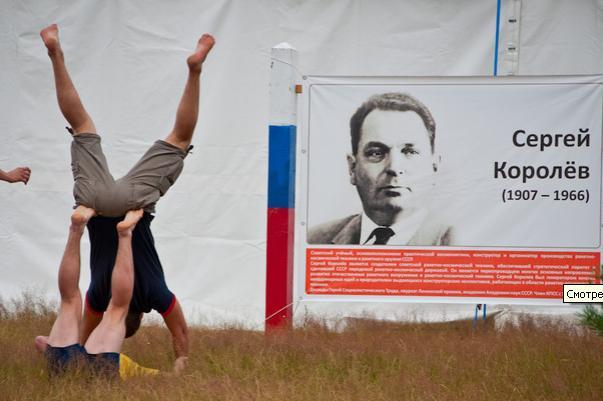 http://hchp.ru/gallery/2011/Jul/99/99_22677.jpg