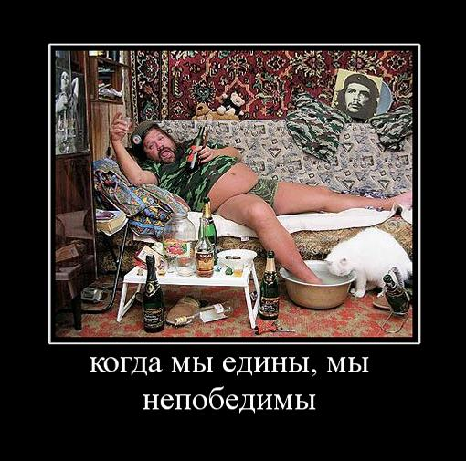 http://hchp.ru/gallery/2011/Oct/99/99_22962.jpg