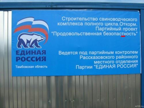 http://hchp.ru/gallery/2011/Oct/99/99_22983.jpg