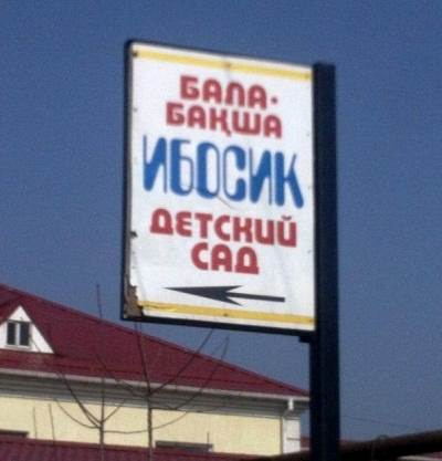 http://hchp.ru/gallery/2012/Apr/99/99_23927.jpg