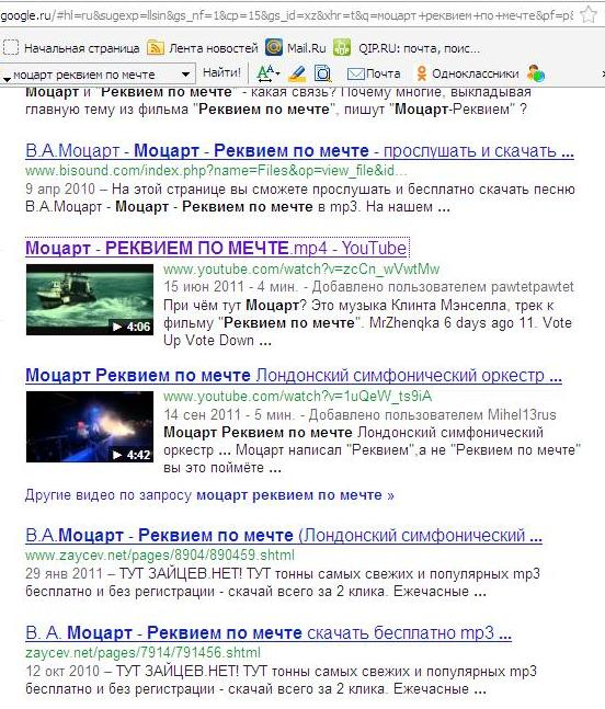 http://hchp.ru/gallery/2012/Apr/99/99_23953.jpg