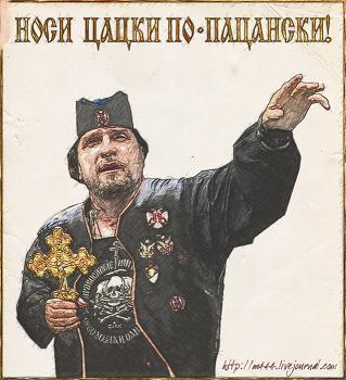 http://hchp.ru/gallery/2012/Apr/99/99_24004.jpg
