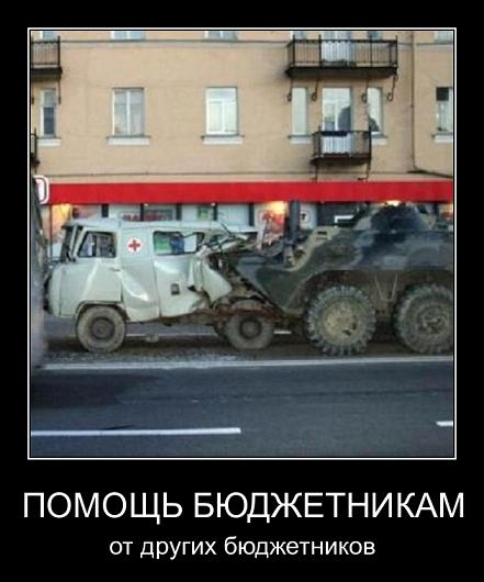 http://hchp.ru/gallery/2012/Feb/99/99_23615.jpg