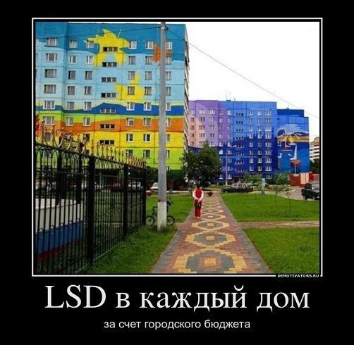 http://hchp.ru/gallery/2012/Jan/99/99_23317.jpg