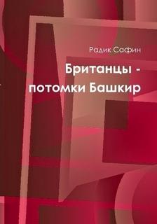 http://hchp.ru/gallery/2012/Jan/99/99_23554.jpg