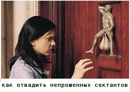 http://hchp.ru/gallery/2012/Mar/99/99_23777.jpg